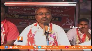 Communist Parties Lost Their Strength in Khammam | Utter Flop In Telangana Elections | iNews - INEWS
