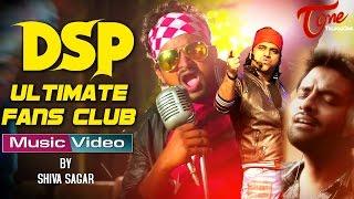 This Is DSP | Music Video 2016 | by DSP Ultimate Fans Club | Shiva Sagar | #TeluguSongs - TELUGUONE