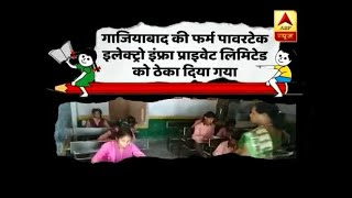 Master Stroke: Only single shoe distributed to students in govt schools in Aligarh - ABPNEWSTV