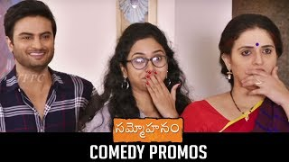 Sammohanam Movie Comedy Promos | Sudheer Babu | Aditi Rao Hydari | TFPC - TFPC