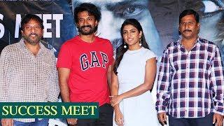 Ragala 24 Gantallo Movie Success Meet | Satya Dev | Eesha Rebba | TFPC - TFPC