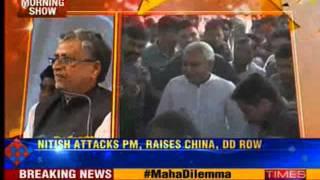 Nitish Kumar guns for PM Narendra Modi - TIMESNOWONLINE