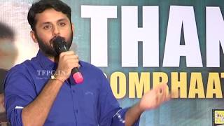 Hero Nithin Emotional Speech @ LIE Movie Thanks Meet | TFPC - TFPC