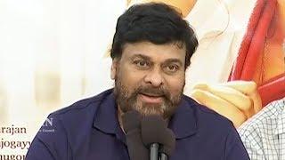 Pyaar Prema Kaadhal Trailer Launch By Megastar Chiranjeevi | TFPC - TFPC