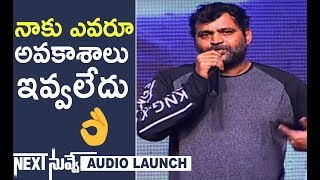 Director Prabhakar Emotional Speech @ Next Nuvve Audio Launch | TFPC - TFPC