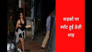In Graphics: Daisy Shah snapped at Farmer's Cafe Bandra - ABPNEWSTV