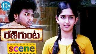 Renigunta Movie Scenes - Theepetti Ganesan's Hilarious Scene    Sanusha, Johnny - IDREAMMOVIES