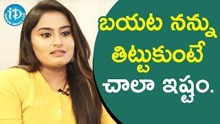 బయట నన్ను తిట్టుకుంటే చాలా ఇష్టం  -TV Artist Tulasi || Soap Stars With Anitha - IDREAMMOVIES