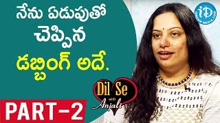 Dubbing Artist & Singer Srivalli Devasena Interview Part #2 || Dil Se With Anjali - IDREAMMOVIES