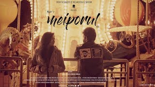 Meiporul - New Tamil Short Film 2018    by Rajiv Mike - YOUTUBE
