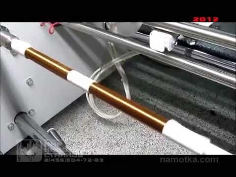 теплогенератор на основе трансформатора с бифилярной намоткой