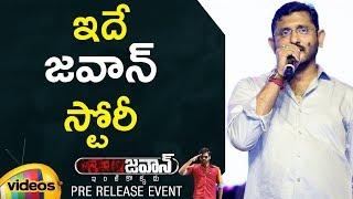 BVS Ravi Reveals Jawaan Story | Jawaan Pre Release Event | Sai Dharam Tej | Mehreen | Mango Videos - MANGOVIDEOS