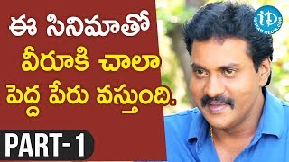 Hero Sunil Exclusive Interview Part #1 || Talking Movies With iDream - IDREAMMOVIES