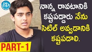 Srikanth & Roshan Interview Part #1 || Talking Movies with iDream - IDREAMMOVIES