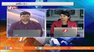 Fall in Crude and Profit Booking Bounce Back Markets   Money Money (18-01-2018)   iNews - INEWS