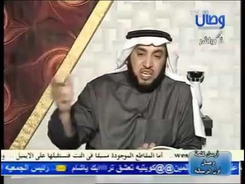 لماذا النساء الشيعيات غير متعصبات لـ التشيع؟ عمر الزيد