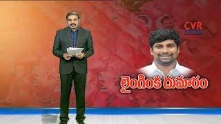 ఎంపీ బాల్క సుమన్పై లైంగిక దాడి ఆరోపణలు | TRS MP Balka Suman in Trouble | CVR News - CVRNEWSOFFICIAL