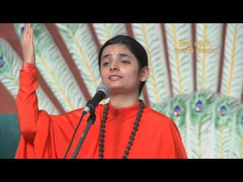 Talk on Dedication on the spiritual path @ DJJS | Shri Ashutosh Maharaj