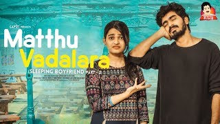 Mathu Vadalara Short film | CAPDT - YOUTUBE