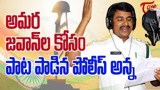 Pulwama Indian Army Song 2019 | By Anjapally Nagamallu | Sravan Victory Aepoori | TeluguOne - TELUGUONE