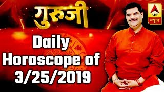 Daily Horoscope of March 25, 2019 - ABPNEWSTV