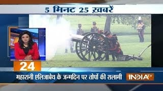 5 Minute 25 Khabarein - 22/4/14, 7 AM - INDIATV