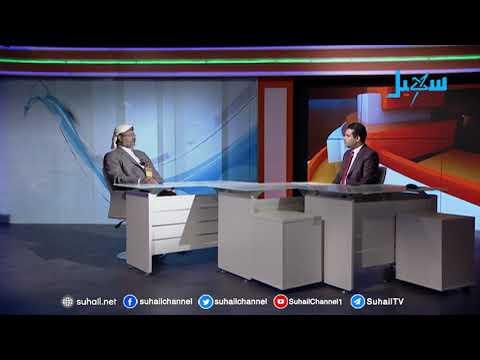مستقبل وطن | بقاء قيادات الشرعية في الداخل اليمني وتعزيز حضور الدولة