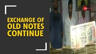 Exchange of 500 and 1000 old notes still continues after demonetisation - ZEENEWS