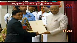 Virat Kohli and Mirabai Chanu Received Khel Ratna Awards| Khel Ratna and Arjuna Awardees | CVR News - CVRNEWSOFFICIAL