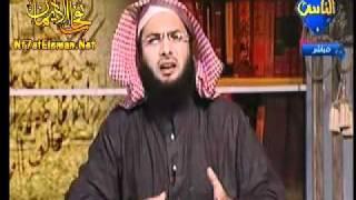 المحاضره الاولى من نبع الامان للشيخ محمد الصاوي
