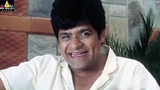 Ali Comedy Scenes Back to Back | Maya Bazar Telugu Movie Comedy | Sri Balaji Video - SRIBALAJIMOVIES