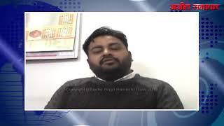 video : वीडियो कॉन्फ्रेंसिंग के जरिए हुई एसएसपी चरणजीत शर्मा की पेशी
