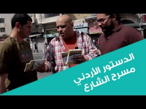7aki Jarayed (2.28)   -   -  