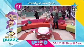 Bigg Boss Telugu: Funny Pillow Fight between House Mates - MAAMUSIC