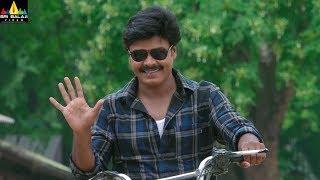 Sapthagiri LLB Theatrical Trailer | Latest Telugu Trailers 2017 | Sri Balaji Video - SRIBALAJIMOVIES