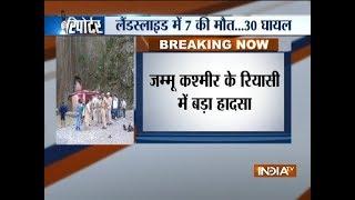 Jammu and Kashmir: 4 killed, 25 injured after landslide hits Sehar Baba waterfall near Reasi - INDIATV