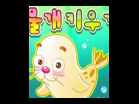 la foca ramona.wmv
