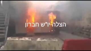 فيديو..إحراق البرج العسكري في باب الزاوية بالخليل - مصر العربية
