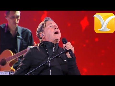 Ricardo Montaner - El poder de tu amor - Festival de Viña del Mar 2016 HD