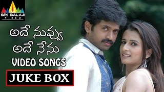 Adhe Nuvvu Adhe Nenu Movie Full Video Songs Back to Back || Shashank, Arya menon - SRIBALAJIMOVIES