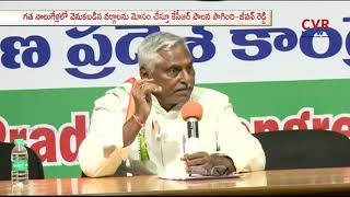EX Minister Jeevan Reddy Fires on TRS Government over Lower Caste Reservations | CVR News - CVRNEWSOFFICIAL