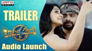 Balakrishnudu Trailer | Audio Launch Live | Nara Rohit, Regina Cassandra, Mani Sharma - ADITYAMUSIC
