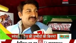 Delhi polls: Zee Media chat with BJP MP Manoj Tiwari in 'Auto Raja' - ZEENEWS