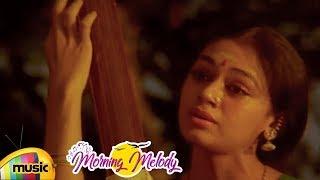 Morning Melody | Dalapathi Telugu Movie Songs | Yamuna Thatilo Video Song | Shobana | Ilayaraja Hits - MANGOMUSIC