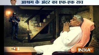 Sant Rampal Hisar violence: Baba in bankar with bodygaurd inside his Ashram - INDIATV