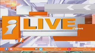 Pawan Kalyan JFC Meeting With Key Leaders at Daspalla Hotel | Janasena | Live Updates | iNews - INEWS
