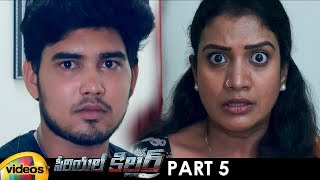 Serial Killer 2019 Latest Thriller Telugu Movie | 2019 Latest Telugu Movies | Part 5 | Mango Videos - MANGOVIDEOS