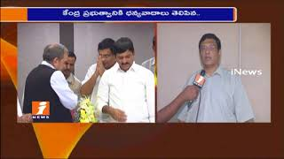 Birender Singh Announce Steel Plant In Palwancha | Face to Face With Jalagam Venkat Rao | iNews - INEWS