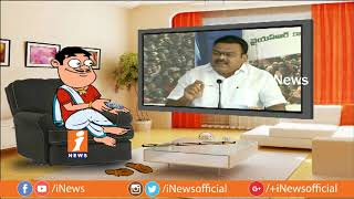 Dada Funny Talk With Ambati Rambabu Over His Clarification on Jagan Comments | Pin Counter | iNews - INEWS