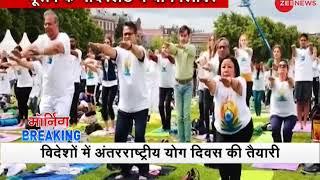 Morning Breaking: Netherlands celebrates 'Yoga Day' with spiritual leader Sri Sri Ravi Shankar - ZEENEWS